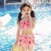 兒童泳衣 兒童泳衣女女童中大童游泳衣寶寶泳褲公主裙式防曬分體三件套泳裝