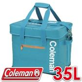 【Coleman 美國 35L ELITE 水藍保冷袋 】CM-6601/露營行動冰桶/折疊式冰桶/搭配冷媒使用★滿額送