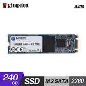 【Kingston 金士頓】A400 24GB M.2 固態硬碟(SA400M8/240G)