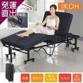 Simple Life Simple Life增高專利型電動水洗免組裝折疊床-KDH 單人【免運直出】