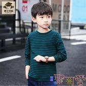 童裝男童打底衫兒童長袖t恤上衣【聚可愛】