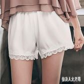 安全褲寬鬆蕾絲防走光女薄款冰絲無痕可內外穿大碼打底褲 zm6904『俏美人大尺碼』