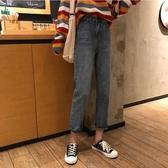 新款韓版寬鬆牛仔褲高腰復古直筒褲九分褲子女學生