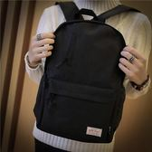 韓版背包男初高中大學生書包男時尚潮流日韓電腦包帆布旅行雙肩包 DF -可卡衣櫃