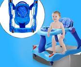 嬰兒童學步車6/7-18個月多功能防側翻u型帶音樂寶寶學行車可折疊 mks全館88折