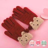 小熊拼接針織五指手套 兒童手套 保暖手套 針織手套