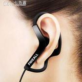 重低音掛耳式線控帶麥電腦手機通用跑步游戲音樂運動耳機「Chic七色堇」