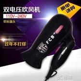 電吹風 110v吹風機110V吹風機 雙電壓旅行110伏電吹風筒出口美國日本加拿大 3C優購HM