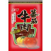 唯一蕃茄牛肉乾100g【愛買】