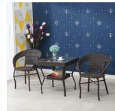 藤椅三件套陽臺桌椅方茶幾戶外家具編制椅子休閒圓桌椅防藤組合igo   酷男精品館