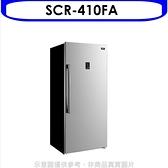 SANLUX台灣三洋【SCR-410FA】410公升直立式冷凍櫃