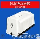 氧氣泵老漁匠氧氣泵魚缸增氧泵超靜音養魚增氧機小型家用充氧機增打氧機爾碩