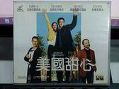 影音專賣店-V34-036-正版VCD*電影【美國甜心】-茱莉亞羅勃茲*比利克里斯托*約翰庫薩克
