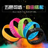 (店主嚴選)計步器智慧手錶手環多功能時尚運動手錶青少年學生電子錶