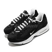Nike 休閒鞋 Air Max Triax LE 黑 白 黑白 男鞋 運動鞋 復古慢跑鞋 【ACS】 CT0171-002