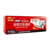 3M 淨呼吸高效級捲筒式靜電空氣濾網 450x38cm 捲筒式超值裝