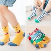 5雙裝中厚兒童襪純棉嬰兒襪中筒襪男女寶寶襪1-3-5-7歲襪子 交換禮物