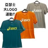 (BY) ASICS 亞瑟士 運動T 排汗T 短袖T恤 大LOGO T 台灣製 K31415 綠/橘/灰 [陽光樂活]
