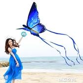 濰坊微風水晶蝴蝶2021新款風箏兒童微風易飛成人大型高檔大人專用 NMS創意新品