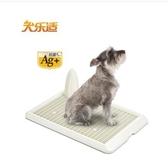 寵物狗狗廁所尿盤便盆屎盆法斗柯基泰迪大中小型犬寵物用品【免運】