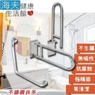 【海夫健康生活館】裕華 不鏽鋼系列 亮面 浴廁組 活動扶手+V型扶手 40x40cm(T-058+T-054)