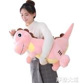 可愛恐龍公仔毛絨玩具娃娃大號玩偶抱枕男生款睡覺玩偶送女孩禮物QM『摩登大道』