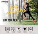 【BodyVine 巴迪蔓】肌穩貼紮運動壓縮長褲 壓縮褲 壓力褲 運動褲 爬山 跑步 健身 瑜珈 女生