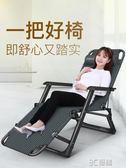 享趣摺疊躺椅午休摺疊床單人午睡床辦公室簡易行軍床家用便捷椅子igo 3c優購