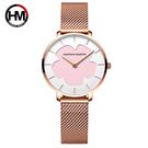 【HANNAH MARTIN】黑科技紫外線光變色太陽錶-白變粉(HM-1333)-魔法變色手錶