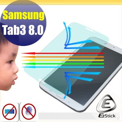 【EZstick抗藍光】SAMSUNG Tab3 8.0 T3100 / T3110 平板專用 防藍光護眼螢幕貼 靜電吸附