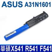 ASUS A31N1601 3芯 高品質 電池 X541UA X541NA X541SC X541SA R541UA X541 R541 F541 X541U  R541UV F541SA F541UA