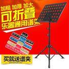 聖誕節交換禮物-吉他小提琴古箏二胡樂譜台...