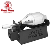 日本寶馬小鋼砲電動咖啡豆烘焙機 TA-SHW-200