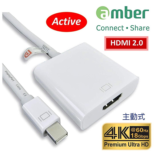 amber MDP-H24 mini DisplayPort轉HDMI 2.0 Premium 4K @60Hz主動式轉接器
