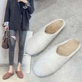拖鞋 同款包頭毛毛拖鞋女秋冬新款時尚百搭平底外穿穆勒半拖鞋