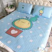 北歐卡通印花空調天絲軟席寶寶午睡涼席冰絲席三件套可水洗 莫妮卡小屋 IGO
