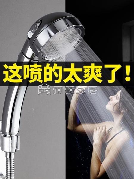 花灑噴頭 淋浴花灑噴頭增壓家用花酒淋雨噴頭洗澡單頭蓮蓬頭【免運快出】