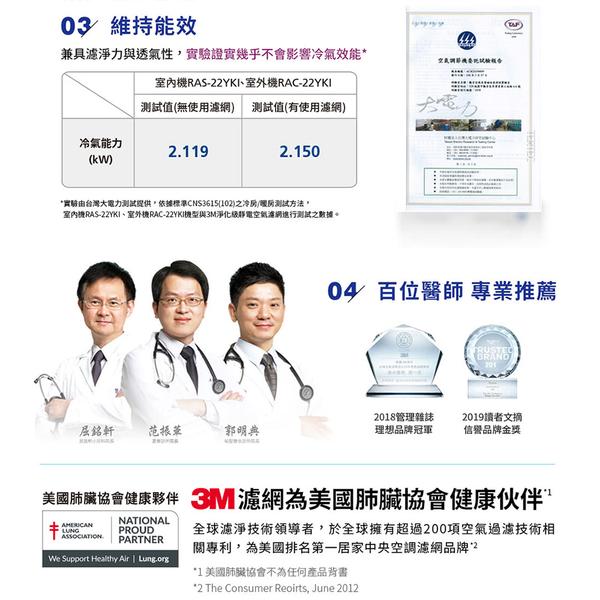 空氣濾網 3M 9806-RTC捲筒式靜電空氣濾網【文具e指通】 量販團購