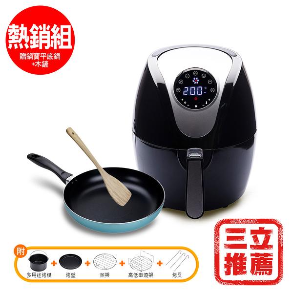 鍋寶萬用健康氣炸鍋減脂熱銷組-電電購