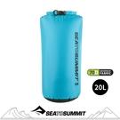 【Sea to Summit 澳洲 70D 輕量防水收納袋20L《藍》】ADS20BL/打理包/裝備袋/背包內套