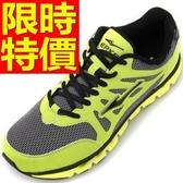慢跑鞋-有型經典輕便男運動鞋61h10[時尚巴黎]