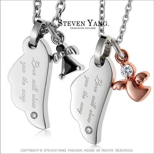 情侶對鍊STEVEN YANG珠寶白鋼飾「天使情緣」鋼項鍊 送刻字 天使*單個價格*