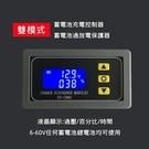 蓄電池電瓶充電控制模 塊充滿斷電直流電壓保護 欠壓虧電保護器 成品 XY-CD60[電世界2000-459-2]