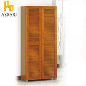 ASSARI-柚藝實木3*6尺百葉鞋櫃