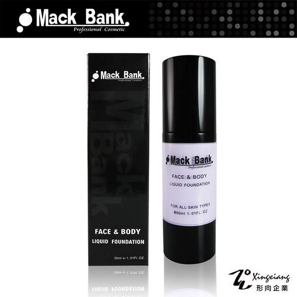 【Mack Bank】M01-05 紫色 微晶 3D 飾底乳 粉底液 (30g)(形向Xingxiang 臉部 化妝品 底妝 彩妝 打底)
