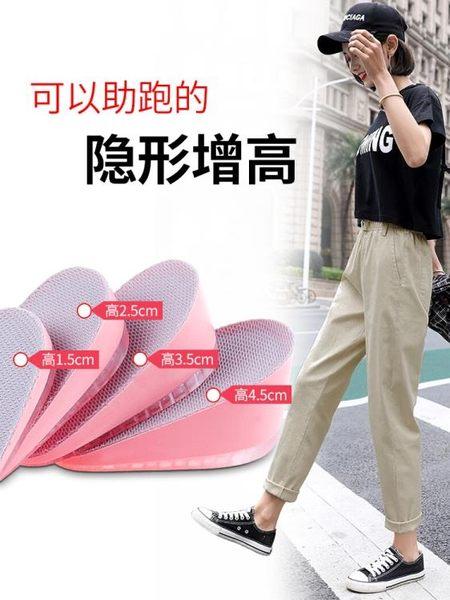 增高鞋墊女內增高隱型硅膠隱形半墊抖音后跟神器舒適軟男士增高墊