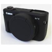 熱銷相機包佳能PowerShotG7XMarkII相機包硅膠套g7x2G7XIII套G7X3