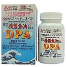 【人生製藥】渡邊 精製魚油複方軟膠囊 50錠