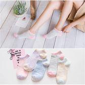 襪子女秋船襪秋冬短襪女士長低幫純棉中筒襪韓國可愛淺口襪全棉冬『新佰數位屋』