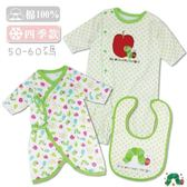 寶寶 連身衣3件套【GD0076】  肌餓毛毛蟲 寶寶 連身衣 兔衣 蝴蝶衣 新生兒服 圍兜 彌月禮 紗布衣